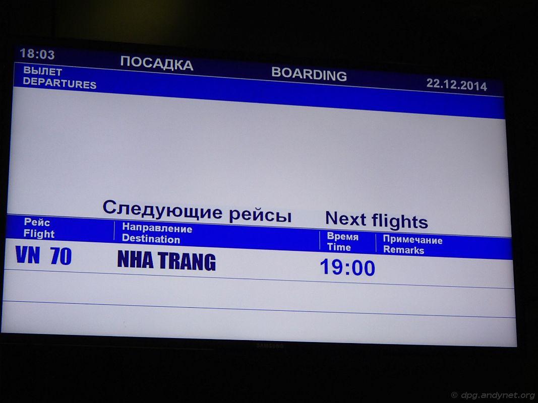 Авиабилеты москва-санкт-петербург самые дешевые в один конец